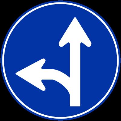 指定方向外禁止の標識の画像