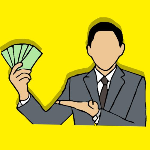 お金について説明している画像