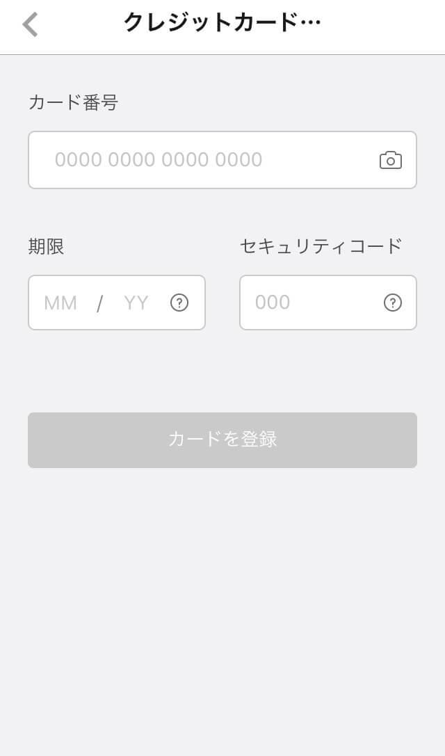 menu クレジットカード